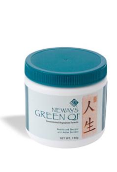 גרין צ'י (Green qi) - מספק אנרגיה לגוף ומחזק את מערכת החיסון.
